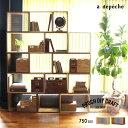 木製 ボックス 『プロック DIY クラフト ボックス シェルフ 750』 送料無料 diy 収納 箱 おしゃれ DIY 組み立て ボックスシェルフ ディ…
