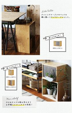 ボックスシェルフ『プロックDIYクラフトボックスシェルフ600』diy収納ボックス箱木製おしゃれDIY組み立てディスプレイシェルフ木本オープンラック飾り棚キューブボックス北欧40cm30cm60cm
