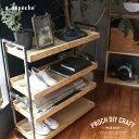 シェルフ 棚 木製 『プロック DIY クラフト パイル シェルフ』アイアン スチール おしゃれ ラック オープンラック 木 奥行き幅25cm 北…
