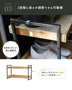 シェルフ棚木製『プロックDIYクラフトパイルドシェルフ』アイアンスチールおしゃれラックオープンラック木奥行き幅25cm北欧積み重ね1段2段3段スタッキングディスプレイキッチンラックナイトテーブル
