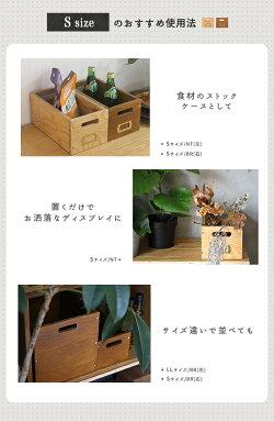 収納引き出し『プロックDIYクラフトワークドロワーSサイズ』箱収納ボックスケースおしゃれ木製DIY組み立て蓋なしインデックス付きボックス引出し抽斗スタッキング積み重ね15cm28cm13cm