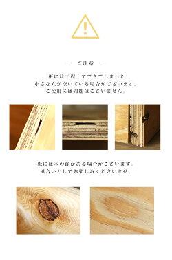 収納箱『プロックDIYクラフトワークドロワーLサイズ』収納ボックスケース引き出しおしゃれ木製DIY組み立て蓋なしインデックス付きボックス引出し抽斗スタッキング積み重ね15cm28cm25cm