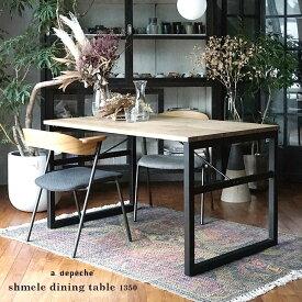 adepeche シュメール ダイニングテーブル 1350 横幅135cm 奥行き78cm 高さ73cm オーク アッシュ 集成無垢材 木製 天然木 スチール shmele dining table 1350 020-SHM-DNT-1350 アデペシュ 4人掛け 4人用