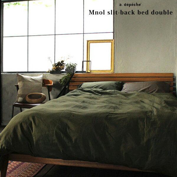 ムノル スリットバック ベッド 【ダブル】 Mnol slit-back bed 【double】 チーク無垢材の風合いを感じながら過ごす【送料無料】