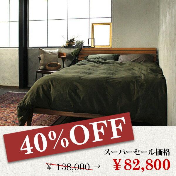 【スーパーセール40%オフ】ムノル スリットバック ベッド 【セミダブル】 Mnol slit-back bed 【semi-double】 チーク無垢材の風合いを感じながら過ごす【送料無料】