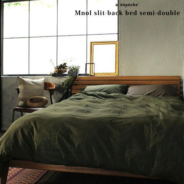 ムノル スリットバック ベッド 【セミダブル】 Mnol slit-back bed 【semi-double】 チーク無垢材の風合いを感じながら過ごす【送料無料】