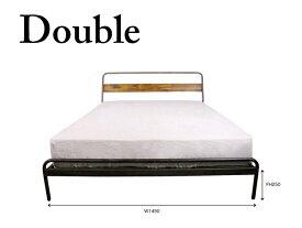 『開梱設置配送』 ソコフベッド socph bed 【double】 【ダブル】かっこいいインテリアに加えたいヴィンテージスタイルのベッド アデペシュ