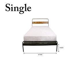 『開梱設置配送』 socph bed 【single】 ソコフ ベッド 【シングル】 かっこいいインテリアに加えたいヴィンテージスタイルのベッド アデペシュ