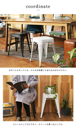 スツール北欧『スタッキングメッシュスツール』椅子収納スチール四角おしゃれカフェバー46cmチェア積み重ね金属製スタッキングスツールパンチング白ホワイト黒インテリア玄関レストラン飲食店『予約受付中』