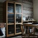 カデルスライドガラスキャビネットハイ cadeal slide glass cabinet high 食器棚にも、書棚にもできるシンプルな日本製キャビネット 予…