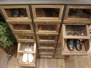 【開梱設置/有料配送】アイデック シューズ ショーケース ロング I-DEAK shoes show case long どこか懐かしさを感じるシューズボックス