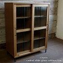 カデルスライドガラスキャビネットロー cadeal slide glass cabinet low 食器棚にも、書棚にもできるシンプルな日本製キャビネット
