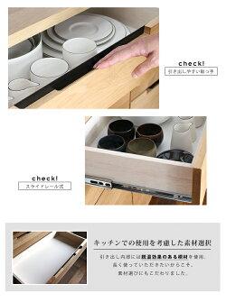 スプレムキッチンボード1200炊飯器も置ける日本製食器棚『splema.depeche収納キッチンアイアン無垢オーク幅120cm鉄木製ウッド家電おしゃれインダストリアルナチュラルファミリー北欧モダン』