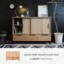 【スーパーセール】splem slide board wood door スプレム スライドボード ウッドドア オーク材の木目が美しいスライドボード