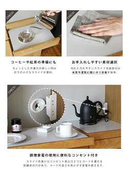 日本製食器棚レンジラック木製炊飯器レンジボードダイニングボードアデペシュ収納キッチンアイアン無垢オーク幅120cmウッド家電おしゃれインダストリアルナチュラルファミリー北欧モダン『カデルキッチンボード1200』