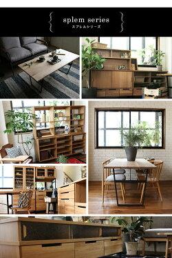 『クリアランスセール10%オフ』スプレムキッチンボード1200splemkitchenboard1200オーク材の木目が美しいレンジ、炊飯器も置ける120cmの日本製キッチンボード食器棚