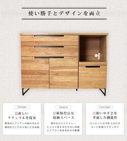 splemcounterboard1200スプレムカウンターボード1200splem(スプレム)シリーズ幅1200オーク材の木目が美しいカウンターボード