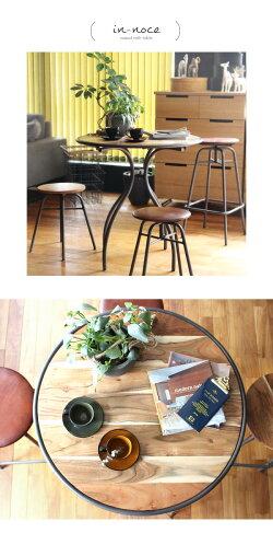 インノーチェラウンドカフェテーブル『送料無料机木製80cmアカシアダイニングスチールアイアンブラウンラウンドテーブル丸小さい2人円形メンズライクナチュラルインダストリアル北欧』