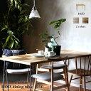 『受注生産』ラムス ダイニングテーブル 1050 RAMS dining table 1050 ナチュラルで表情豊かなテーブル アデペシュ