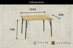 【受注生産】ラムスダイニングテーブル1050RAMSdiningtable1300ナチュラルで表情豊かなテーブル