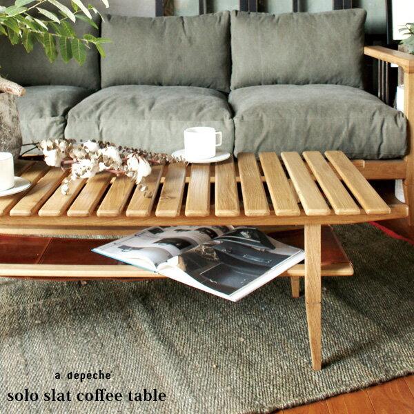 ソロ スラット コーヒー テーブル 『センターテーブル 無垢材 オーク レザー ローテーブル 1300 ナチュラル モダン スクエア 高さ39 送料無料』