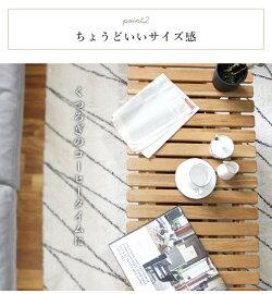 ソロスラットコーヒーテーブル『コーヒーテーブル無垢材オークレザーローテーブル1300ナチュラルモダンスクエア高さ39』