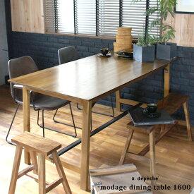 modage dining table 1600 モダージュ ダイニングテーブル 1600 現代カントリー調のテーブル アデペシュ