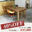 【スーパーセール40%オフ】ムノル ダイニング テーブル 1800 Mnol dining table 1800 永く使いたいナチュラルモダンな机