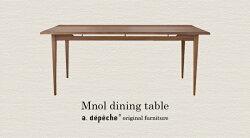 Mnoldiningtable1600ムノルダイニングテーブル1600永く使いたいナチュラルモダンな机