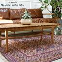 【クリアランスセール 10%OFF】Mnol slat coffee table camel oil leather ムノル スラット コーヒー テーブル キャ...