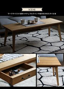 navecoffeetableネイヴコーヒーテーブルオーク無垢材のセンターテーブル10P01Mar15