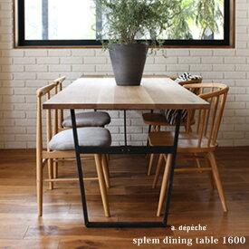 スプレム ダイニング テーブル 1600 splem dining table 1600 オーク無垢材を贅沢に使用したメンテナンスしやすいW1600テーブル 脚はアイアン製 アデペシュ