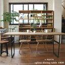 スプレム ダイニング テーブル 1800 splem dining table 1800 オーク無垢材を贅沢に使用したメンテナンスしやすいW1800テーブル 脚...