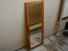 姿見 【オールドチークミラー (M)】 木製 全身鏡 大型ミラー ビンテージ