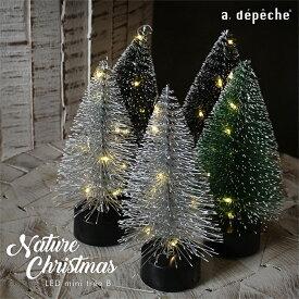 クリスマスツリー 卓上 『クリスマス LEDミニツリー Bタイプ』 北欧 Xmas ミニ クリスマス装飾 おしゃれ 北欧インテリア シンプル デコレーション 店舗 ディスプレイ モノトーン 緑 置物 シック LEDライト 光る アデペシュ2019aw