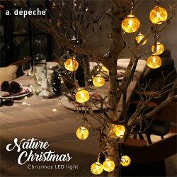 『クリスマスLEDライト』ツリーライトLEDイルミネーションLEDガーランドフェアリーライトパーティーライトクリスマスライト照明ツリー装飾電飾デコレーション店舗ディスプレイ室内用窓ボールアデペシュ2019aw『予約受付中』