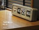 【エントリーでポイント14倍】TWEMCO/トゥエンコ BQ-38 置時計としても掛け時計としても使えるカレンダー付きのクロック