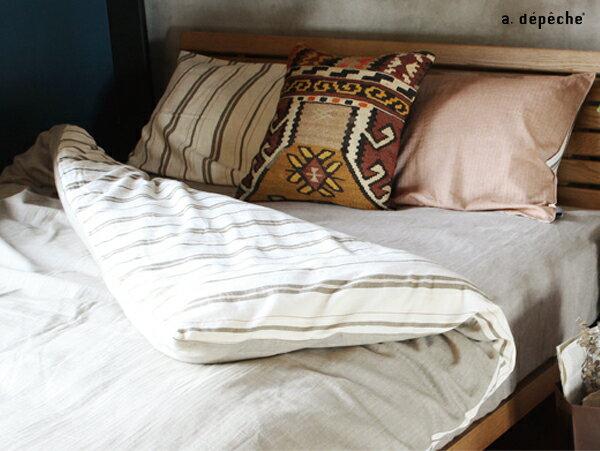 レトリプ コンフォーターケース ダブル Letrip comforter case double カラー×ストライプ 欲張りな楽しみ方が「見せ所」 アデペシュ