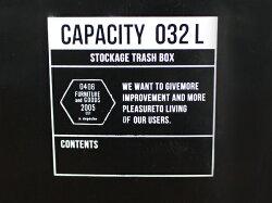 stockagetrashboxストッケージトラッシュボックスおしゃれなゴミ箱収納ケースとしての使い方もお勧め