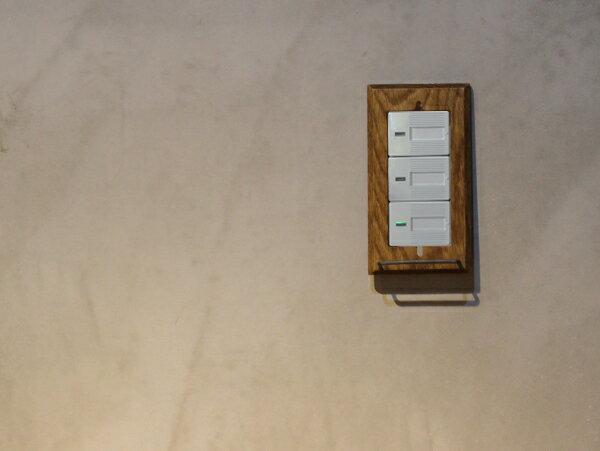 ウッド ハングバー スイッチプレート ワイド チェーンやフックなど、引っ掛けられるバーの付いたスイッチプレート ワイドタイプのスイッチに対応
