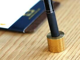 ブラス ペンスタンド (無垢) 『ペンスタンド ブラス 真鍮 無垢 デスク 整理 ペン立て 1本 丸型』