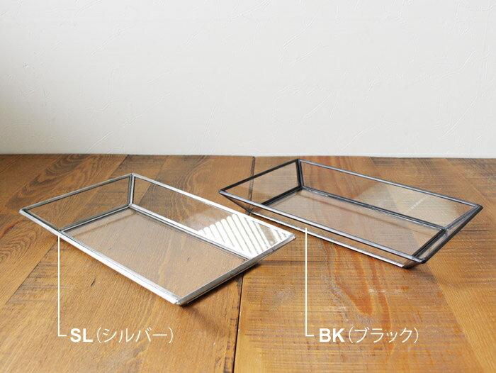 レプトス ガラス トレー(L) アクセサリーなどの小物入れにピッタリなトレイ キャッシュトレイなどにもお使い頂けます