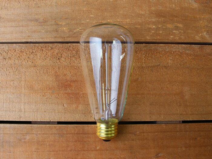 カーボン電球 E26 ST64/60W 暖色系の温かい光でノスタルジックな空間を演出