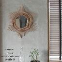 ロッタ ラタン ミラー エトワール Sサイズ rotta rattan mirror etoile S ナチュラル感溢れる、愛らしい鏡。 アデペシュ