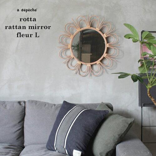 ロッタ ラタン ミラー フルール L rotta rattan mirror fleur L ナチュラル感溢れる、愛らしい鏡。