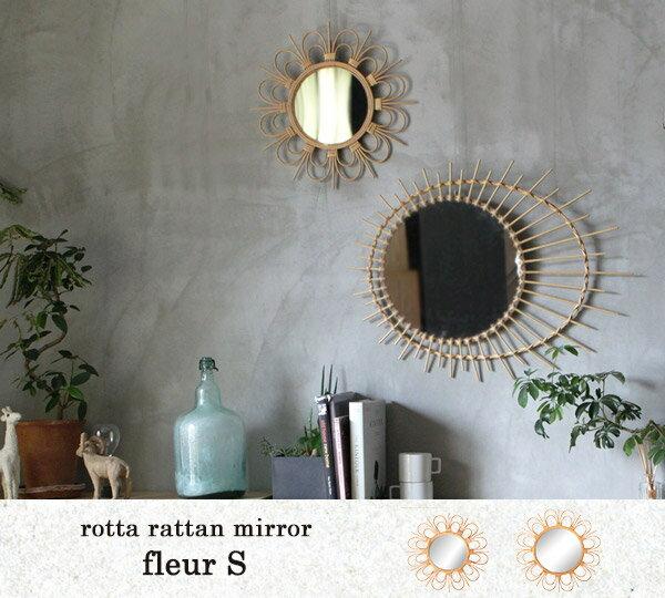 ロッタ ラタン ミラー フルール S rotta rattan mirror fleur S ナチュラル感溢れる、愛らしい鏡。