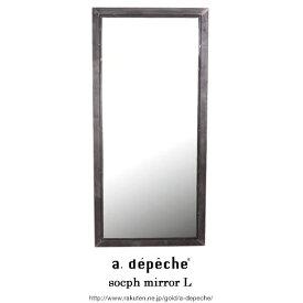 socph mirror (L)ソコフミラー (L) アデペシュ
