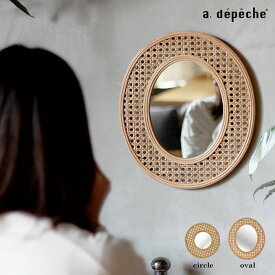 アデペシュ ミュレ ラタンミラー 丸形 楕円型 幅約30cm 壁掛けインテリア ベージュ a.depeche MUR-TRC-OV MUR-TRC-CC