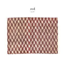 ラグマット『シャニールラグ1400ゲノム』140x200送料無料1.5畳おしゃれ綿ポリエステルリビングマット絨毯青赤モダンアジアンインドモロカンエスニックパターン矢羽根模様柄アデペシュ2019aw『予約受付中』