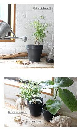 プランターおしゃれ『プラクトプランターポットSサイズ』鉢カバー4号メッキブリキ植木鉢鉢観葉植物植物インテリア植栽プランターカバー屋内インテリアカフェディスプレイ金属黒シルバー錆